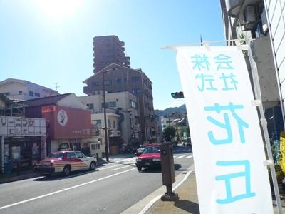 花丘建設ブログ-秋の空