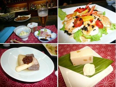 花丘建設ブログ-ひろ料理
