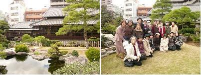花丘建設ブログ-花月庭