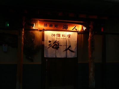 花丘建設ブログ