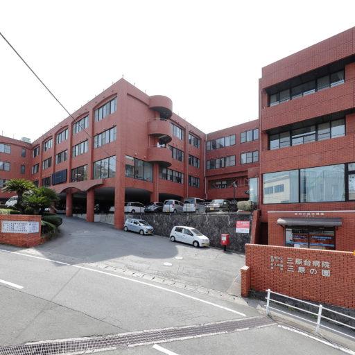 三原台病院耐震補強工事